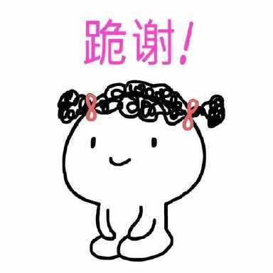 小K网祝大家中秋节快乐