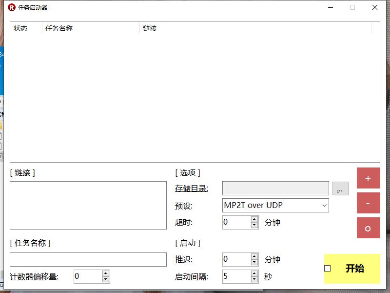很萌录制器5.0.10 拥有简洁的操作模式
