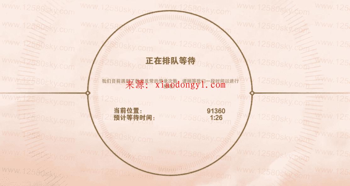 5590BE69-E7C4-4229-99A9-5EFE7781EF52.png