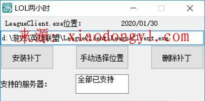 AF6EDE0E-38D4-4437-8FEB-117019202414.jpeg