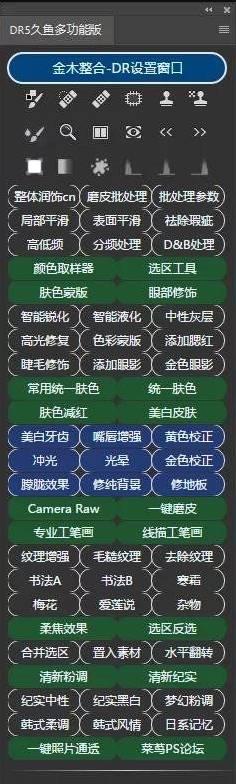 E936A84E-3428-4200-A26E-7E56DABB0280.jpeg
