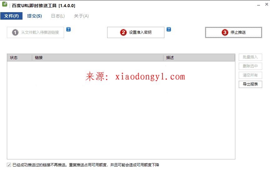 6FFBED60-DC4D-4D0C-A57A-D8205701BE1F.png