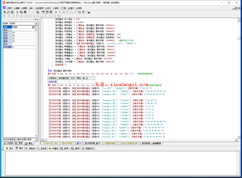 B2971D53-00F4-436D-8292-2EE7A7C3EEBB.png
