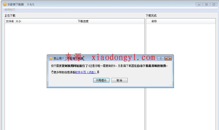 BCD49376-2E4C-4A0D-B673-38FE29676EC6.png