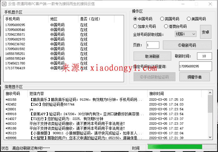 8AB25C9A-4259-4FB5-900A-F5EA75E9CB8E.png